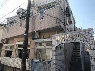 狛江市 一棟アパート