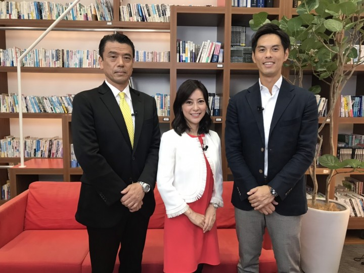 10月6日(日)放送 千葉テレビ「魚住りえのカイシャを伝えるテレビ」へ出演しました!画像