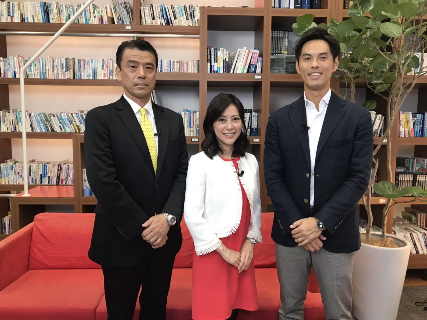 10月6日(日)放送 千葉テレビ「魚住りえのカイシャを伝えるテレビ」へ出演しました!